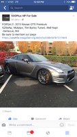 Picture of 2015 Nissan GT-R Premium